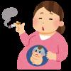 ninpu_tabako